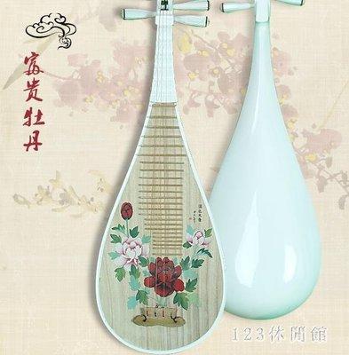 成人白琵琶青花瓷彩繪初學練習演奏民族彈撥女子樂坊器樂組合 DR25860【全館免運】