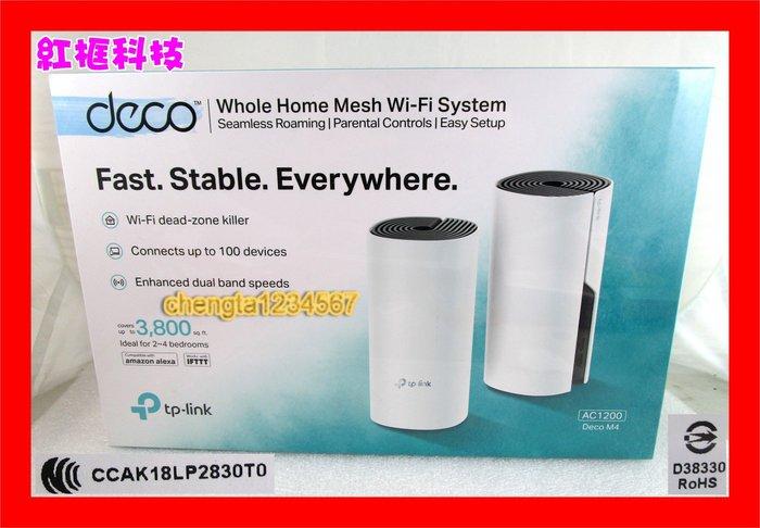 【全新公司貨 開發票保固】TP-LINK Deco M4 Mesh無線網路wifi分享系統網狀路由器(2入裝)