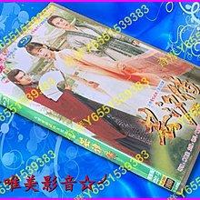 陸劇現貨《芸汐傳/蕓汐傳》Q鞠婧祎/張哲瀚/米熱/林思意(全新盒裝D9版5DVD)