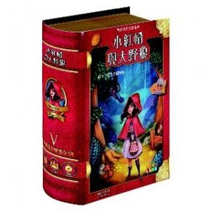 正版桌遊 桌遊滿千免運  小紅帽與大野狼 Little Red Riding Hood 童話桌遊  (7-11店到店)