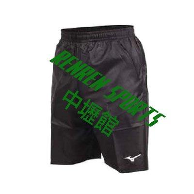小黑體育用品MIZUNI美津濃運動短褲(32TB8A1309)