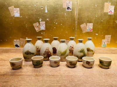 3/4結標 織部 干支 生肖德利壺 14客 0200990─園藝家飾 日式餐具 沉香 茶室 日本茶具 品茗 清酒