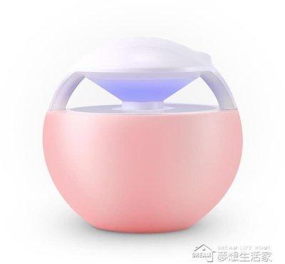 空調加濕器迷你家用靜音臥室辦公室大容量空氣噴霧器usb小型