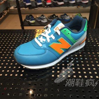 {潮鞋瘋}紐巴倫NEW BALANCE  復古慢跑運動鞋 水藍橘 皮革 女段KL574LBY現貨