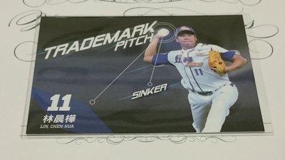 2014 中華職棒年度球員卡 義大犀牛 林晨樺 伸卡球卡
