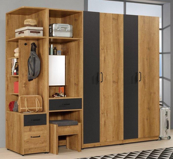 費利斯8.5尺開門衣櫃/功能化妝台😊暖暖屋傢俱傢飾😊