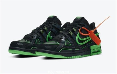免運正品Nike Rubber Dunk Off-White Green Strike  CU6015-001 黑綠運動慢跑休閒鞋