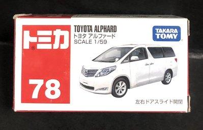 《GTS》TOMICA 多美小汽車 NO78豐田休旅車 TOYOTA ALPHARD貨號 78557