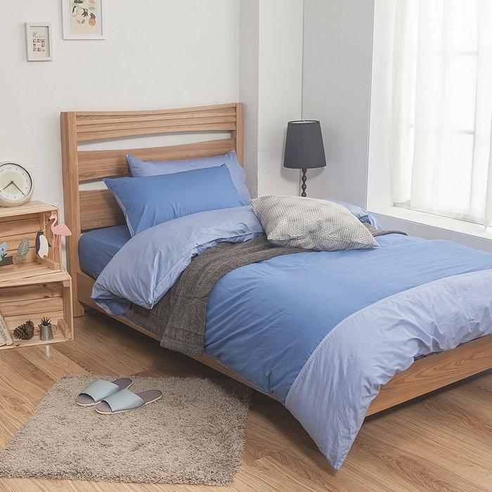 床包兩用被組 / 雙人加大【簡單生活系列-多色可選】含兩件枕套  100%精梳棉  戀家小舖AAA315