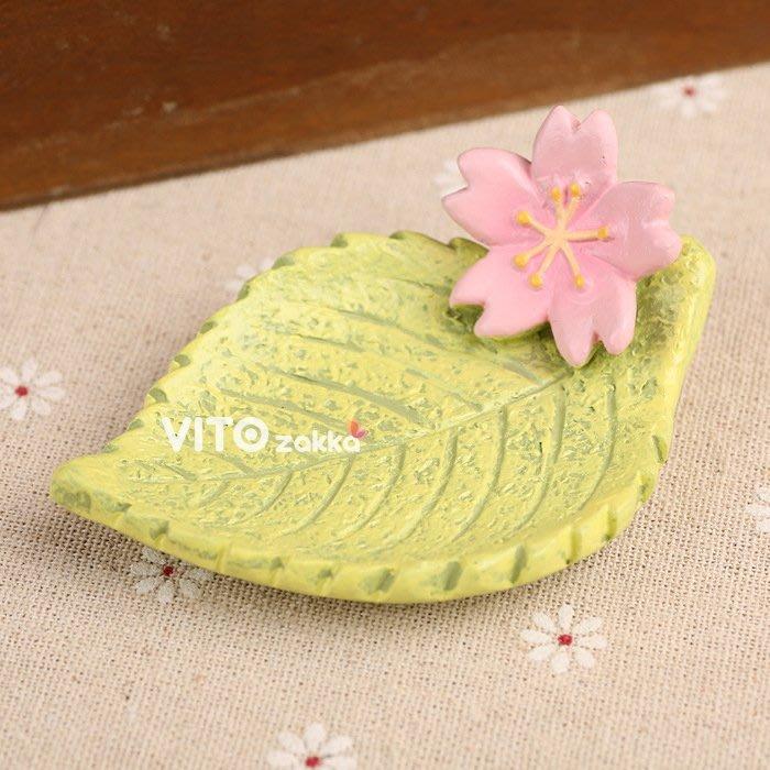櫻花物語櫻花花朵 葉子2款拍攝道具多肉周邊☆ VITO zakka ☆ 微景觀擺件 居家店面擺飾 交換禮物