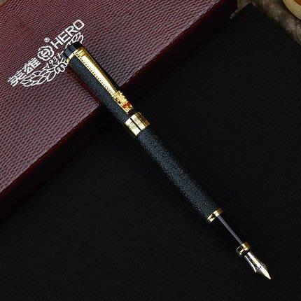 鋼筆 英雄鋼筆6006學生用直尖書法筆彎頭美工筆成人鋼筆練字禮盒裝全館免運