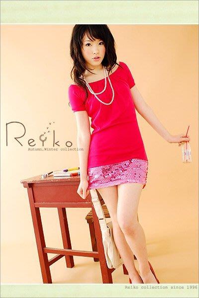 轉賣桃紅色亮片小洋裝/長版T 襯膚色 喜氣