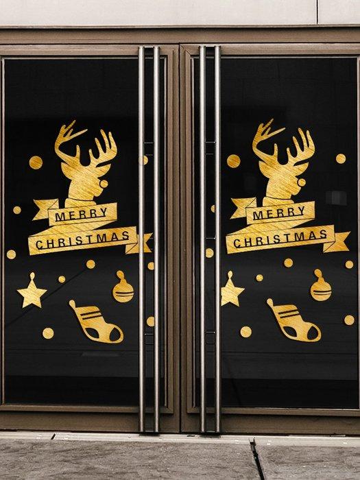 聖誕專區  2020鼠年元旦圣誕裝飾商場櫥窗玻璃門窗創意玻璃貼字超市節日氣氛星期八 貨到付款