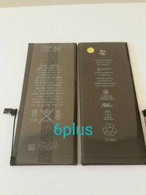 【保固一年】蘋果電池 iphone 6 PLUS 送 拆機工具 apple 零循環 5.5吋 原廠規格