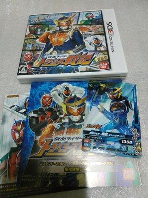 請先詢問庫存量~ 3DS 假面騎士 旅行者戰記 NEW 2DS 3DS LL N3DS LL 日規主機專用