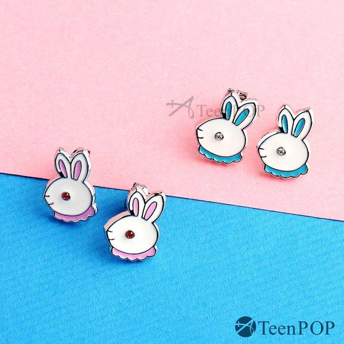 耳環 ATeenPOP 白K耳環 拉比兔 動物耳環 兔子 耳針耳環 兩款任選 AG7036