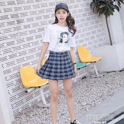 短裙春女ulzzang格子百褶裙2019新款半身裙高腰chica字裙夏季裙子