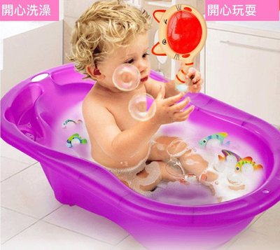 【晴晴百寶盒】寶寶洗澡撈魚撈網玩物 嬰兒寶寶小孩早教教具 夯創意 益智遊戲 禮物送禮禮品 CP值高 平價促銷 A173