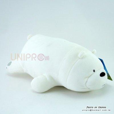 熊熊遇見你 WE BARE BEARS 超軟Q 趴趴 北極熊 阿極 31公分 絨毛玩偶 娃娃 CN正版授權