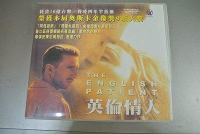 2VCD ~ THE ENGLISH PATIENT 英倫情人 奧斯卡9項大獎 ~ 027987