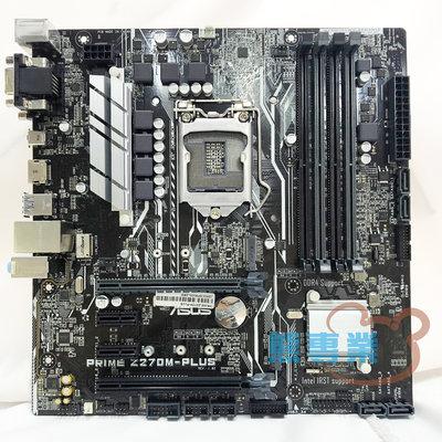 熊專業☆ ASUS 華碩 PRIME Z270M-PLUS 1151 保固 Z270 mATX DDR4