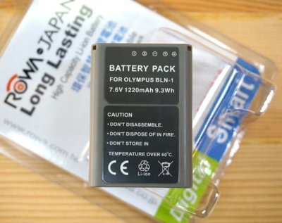 【中壢NOVA-水世界】OLYMUPS DB-BLN-1 BLN1 BLN-1 副廠 電池 鋰電池 充電電池 一年保