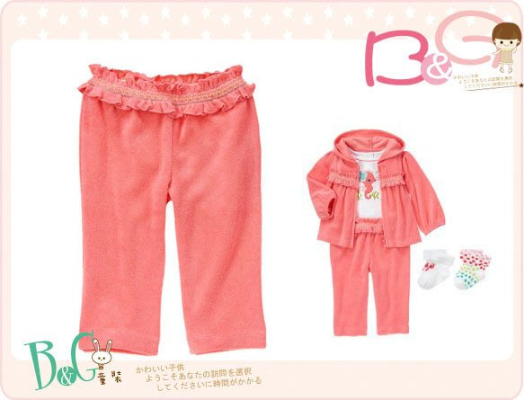 【B& G童裝】正品美國進口GYMBOREE Terry Ruffle Pant 粉紅色外軟刷毛長褲6-12mos
