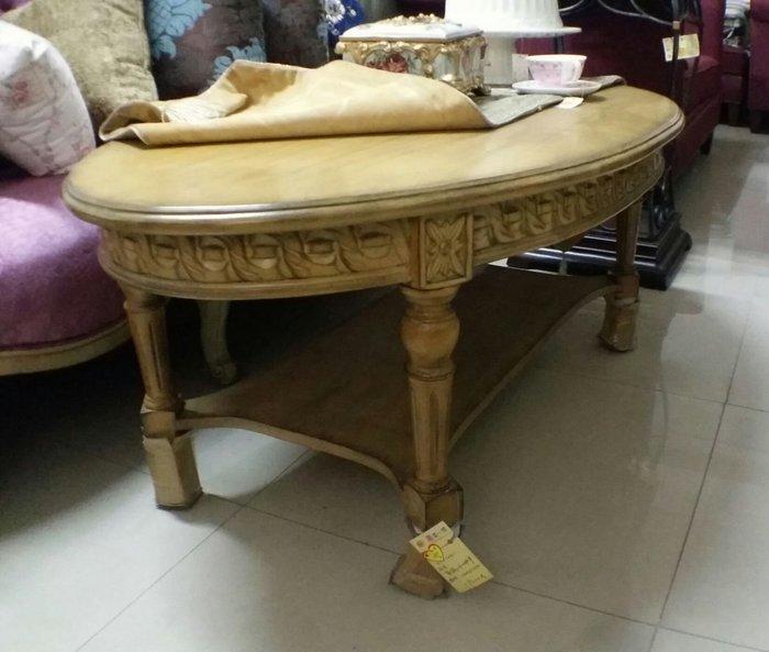 美生活館-- 全新歐式古典家具-- 亞威 復古刷舊 橢圓雕刻大茶几/咖啡桌/玄關桌 --另有小茶几可購也可改白再問