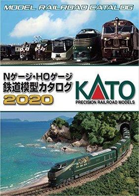 KATO 25-000目錄 HOゲージ 鉄道模型カタログ2020