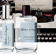 法國沙龍香水 Atelier Cologne 無極烏龍 EDC 30ml 賦香率15%