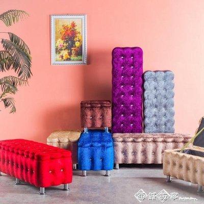 時尚門口換鞋凳創意收納凳子收納箱可坐服裝店沙發凳長方形儲物凳【宜家元素馆】