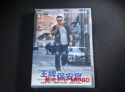 [DVD] - 王牌保安官 The Sheriff in Town (采昌正版 )