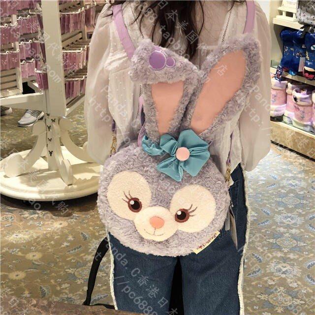 香港迪士尼~StellaLou 史黛拉芭蕾兔 斜跨包 手提包 親子 [現貨]