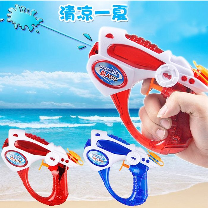 台灣現貨 / 夏日親子戲水玩具水槍 超遠射程 玩具水槍 水槍 沙灘水槍 遠射程水槍 輕便水槍 toy4