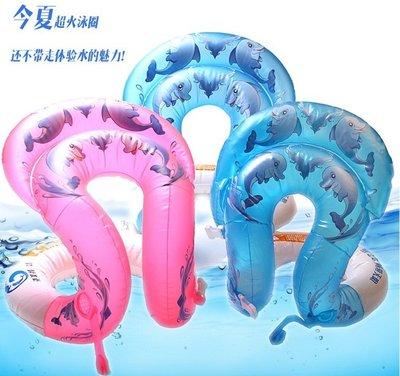 【兒童腋下滑水泳圈】可當泳圈 充氣式 浮圈 水袖 安全加厚雙氣囊 成人兒童寶寶通用非救生衣 緊急救難用品