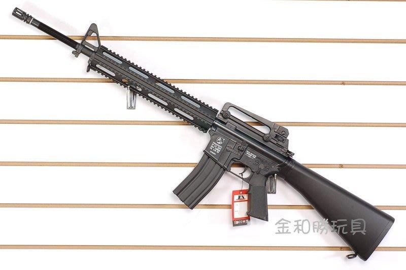 JHS((金和勝 生存遊戲專賣))台製精品 ICS 全金屬 M16A3 R.A.S.電動槍 ICS-30