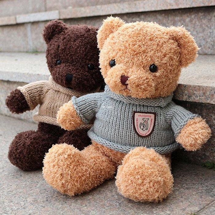 {桃子森林} 泰迪熊毛絨玩具兒童寶寶安撫玩偶抱抱熊布娃娃情侶公仔送女孩生日禮物