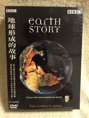 【出清全新未拆正版公司貨】BBC 地球形成的故事 DVD