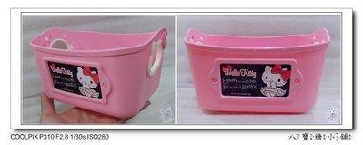 八寶糖小舖~HELLO KITTY置物籃 凱蒂貓多用途收納盒 臉紅紅 粉紅色S 號款 製