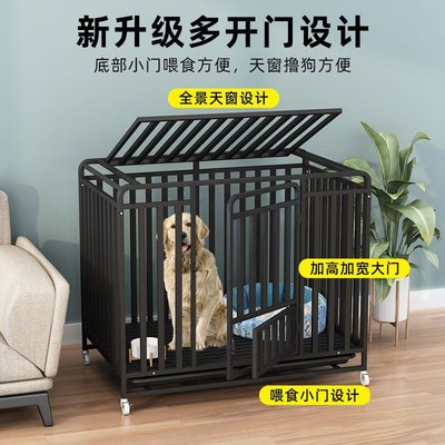 狗籠子小型犬中型犬加粗加固狗籠折疊帶廁所大型犬方管狗籠工廠發天天百貨