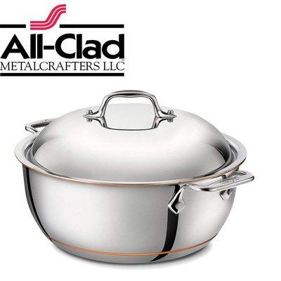 美國All-Clad Copper Core 不銹鋼鍋 5QT  4.7L  27cm 含蓋 湯鍋 燉鍋 荷蘭鍋