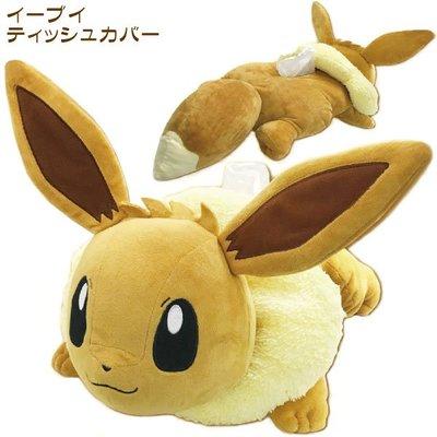 尼德斯Nydus 日本正版 精靈寶可夢 神奇寶貝 Pokemon 伊布 衛生紙套 衛生紙盒套 -預購