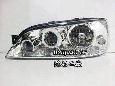 ☆☆☆強尼工廠☆☆☆全新福特FORD TIERRA LS 03-05年 原廠型 晶鑽大燈