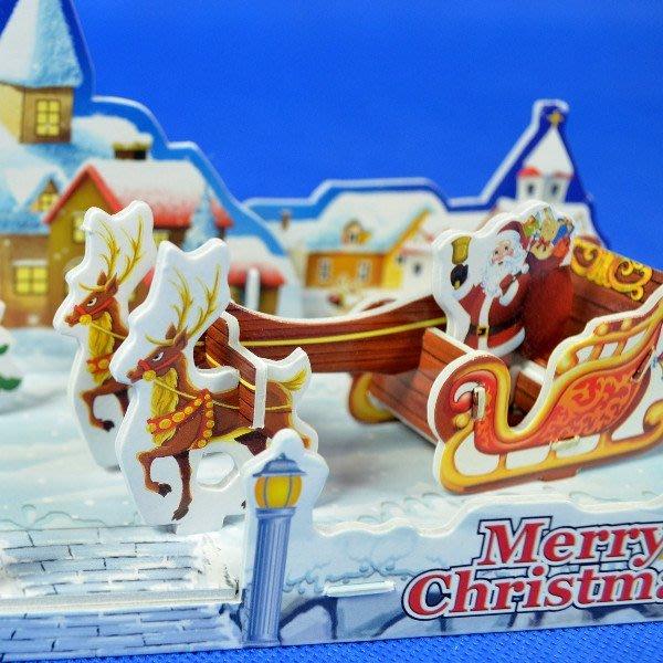 佳廷家庭 親子DIY紙模型3D立體拼圖贈品獎勵品專賣店 聖誕節萬聖節 袋裝聖誕節禮物系列4 卡樂保