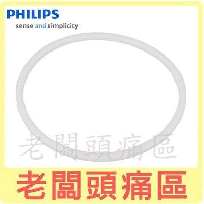 老闆頭痛區-PHILIPS飛利浦 果汁機刀座墊圈~是用機型HR2100、HR2101