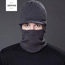 帽子男冬季針織帽韓版潮冬天時尚百搭加長護臉保暖毛線帽騎車戶外