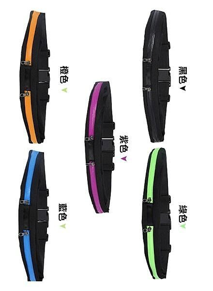 全新 時尚 雙拉鍊大容量彈性腰包 男女戶外運動腰包 馬拉松跑步騎行腰包 潮