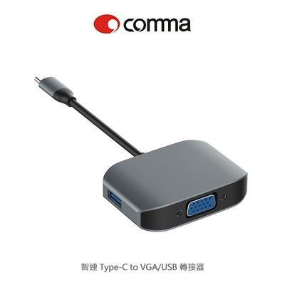 強尼拍賣~comma 智連 Type-C to VGA/USB 轉接器 Type-C 接口~正反可插