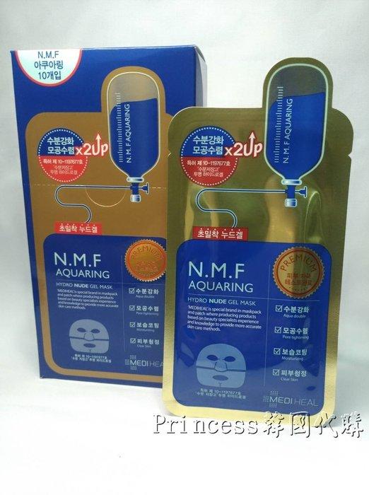 韓國代購 MEDIHEAL N.M.F 黃金包裝雙倍特強保濕水凝膠面膜 五包 NMF金裝雙倍特強保濕導入裸貼水凝膠面膜