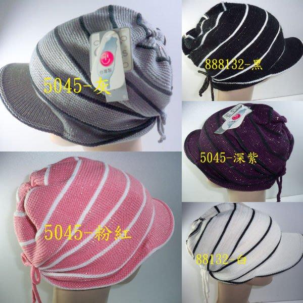 //阿寄帽舖// #88132  #5045  金蔥橫紋雙層抓皺毛線貝蕾 帽 .阿哥哥帽!!男女都可以載.!!